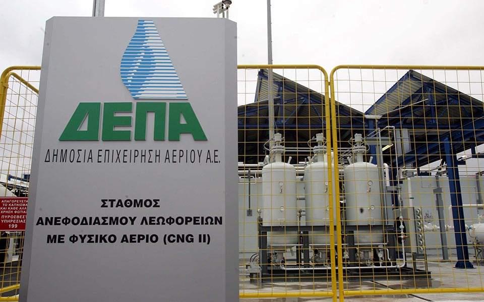 Επενδύσεις €200 εκατ. από ΔΕΠΑ ως το 2024