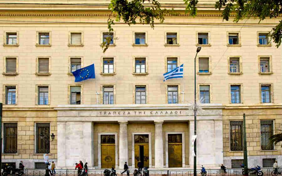 ΤτΕ: Στο 1,65 δισ. ευρώ το ενεργητικό των Ταμείων