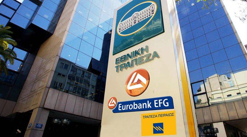 Τράπεζες: Οι ρυθμίσεις για το DTC που «χρωστά» η Ελλάδα