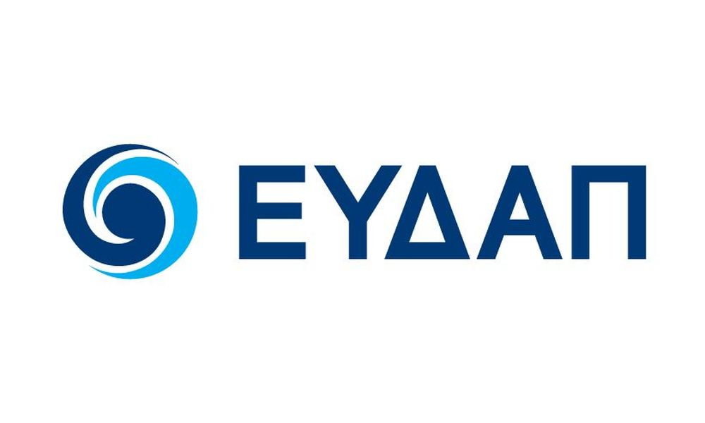 Περισσότερες από 150 αιτήσεις στον διαγωνισμό ψηφιακής καινοτομίας της ΕΥΔΑΠ