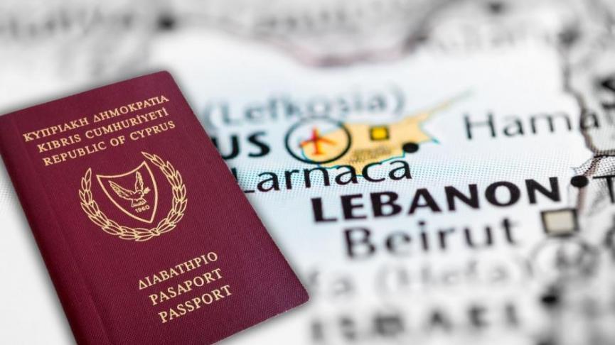 Στις εγκαταστάσεις της Veridos Ματσούκης στην Αθήνα κατασκευάστηκαν ταυτότητες και διαβατήρια της Κυπριακής Δημοκρατίας