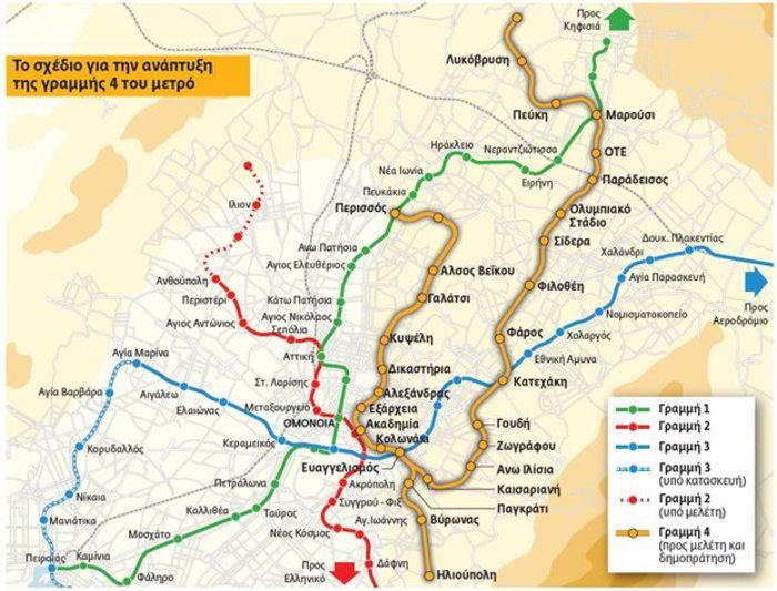 Κώστας Καραμανλής: Η Γραμμή 4 του Μετρό πλέον ξεκινά