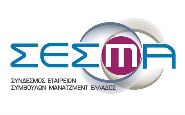 Νέο διοικητικό συμβούλιο στον Σύνδεσμο Εταιρειών Συμβούλων Μάνατζμεντ Ελλάδος